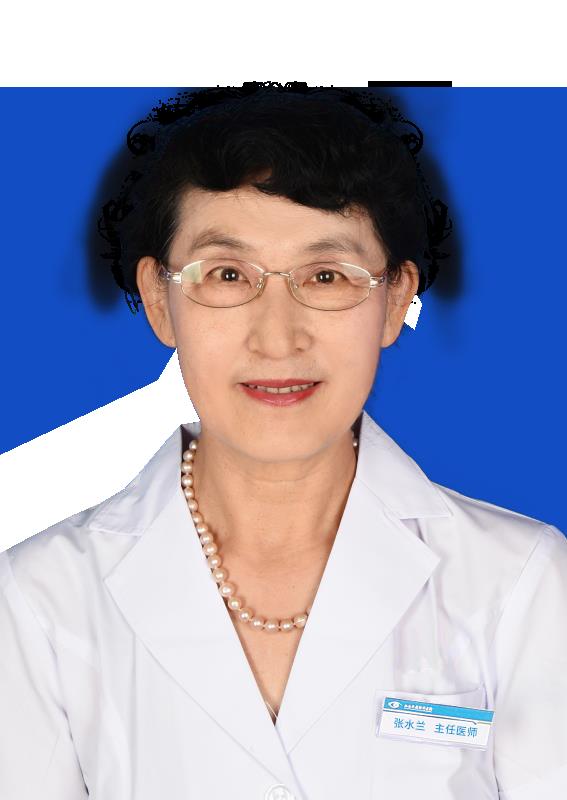 张水兰-主任医师-