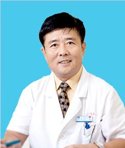 王骞-主任医师/教授/硕士生导师-