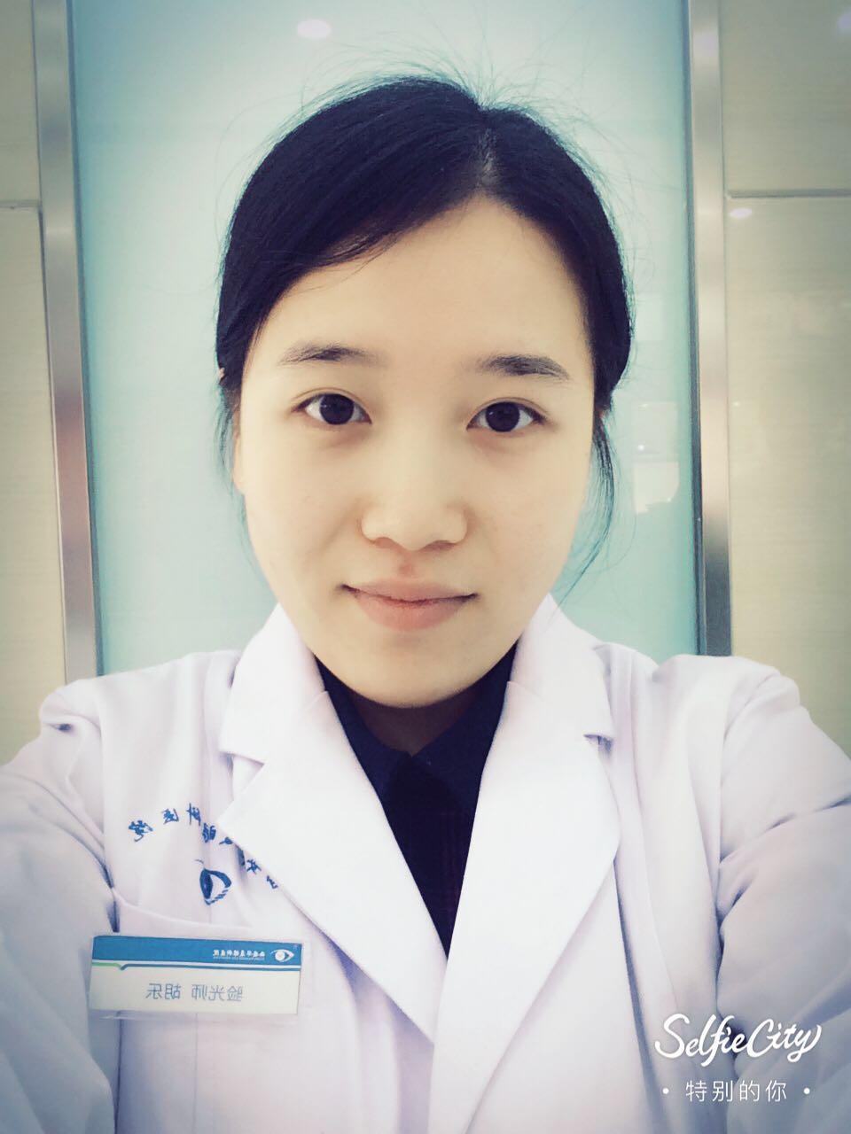 西安华厦眼科医院视光部护士小姐姐的近视手术术后感言